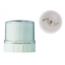 Hachoir Petit Blanc Complet XF606101