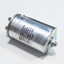 Condensateur de démarrage 8µF