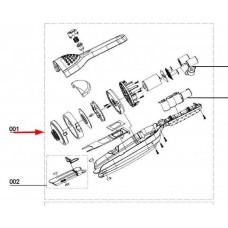 Bloc moteur avec batterie (rep. 001)