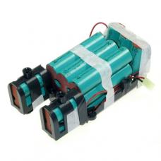 Bloc batterie pour aspirateur