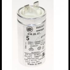 Condensateur 5μF