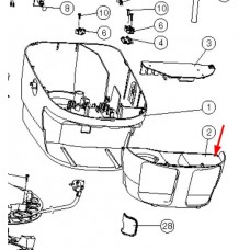 Réservoir d'eau (repère 13)