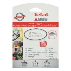 Joint 10-18l Aluminium Inox 790138