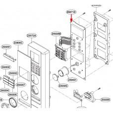 Module de commande (repère 26871D)