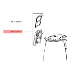 Porte-filtre + filtre bouilloire Stylea