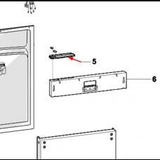 Module de commande (repère 5)